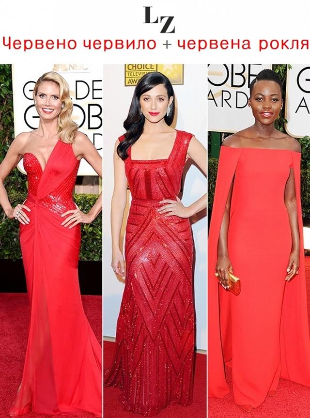 Цветът червило според цвета на роклята червена
