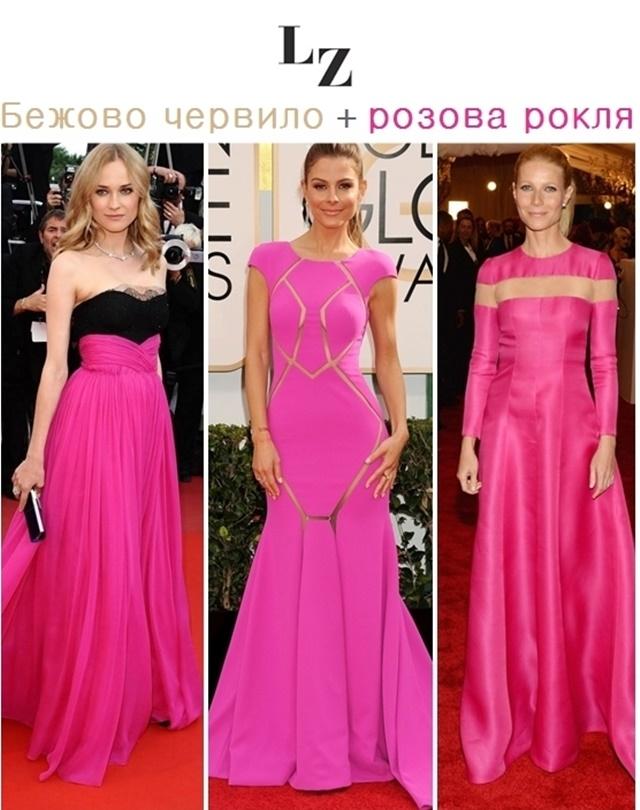 цвят червило според роклята розова