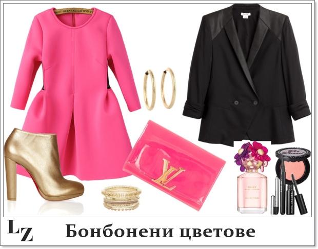 8 mart roklq rozovo kakvo da obleka