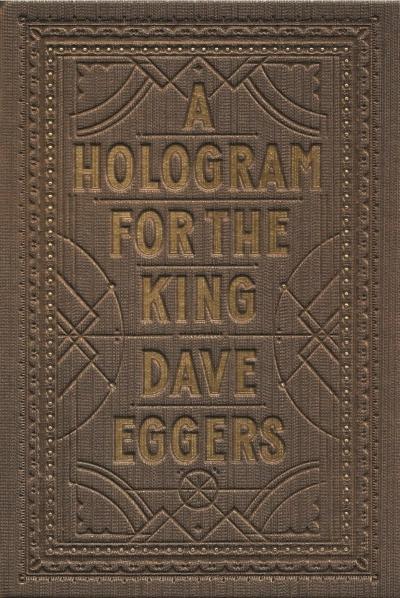 filmi po knigi Hologram King Dave Eggers