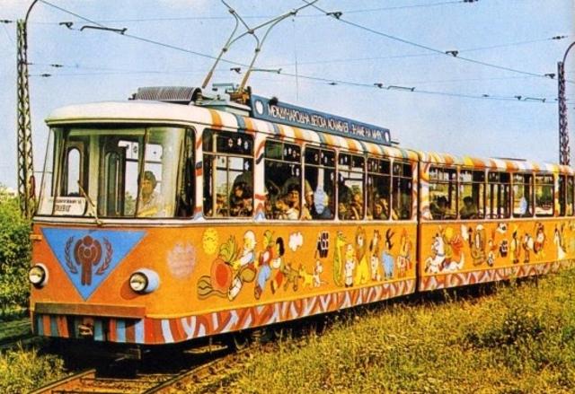 socializma v balgariq detski tramvai zname na mira