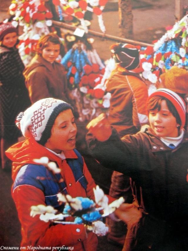 survakane po vreme na socializma v balgariq