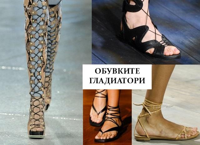 aksesoari tendencii gladiator obuvki