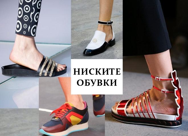 aksesoari tendencii pantofki