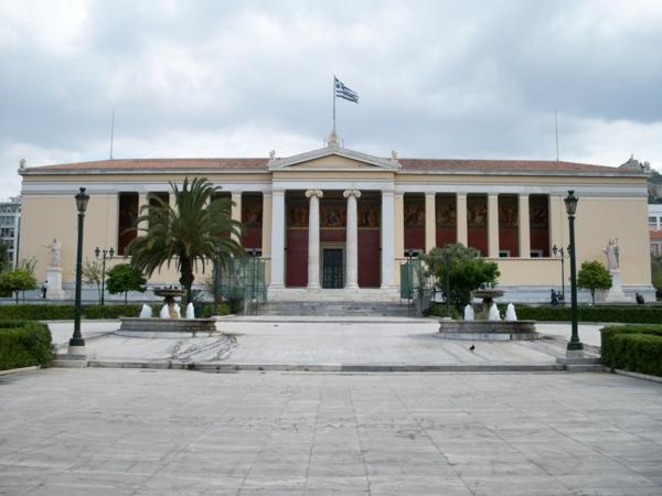 atina universitet