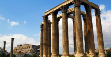 Атина - историческата столица на Европа
