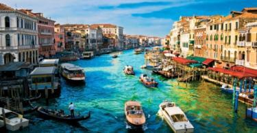 Венеция - градът на малките острови