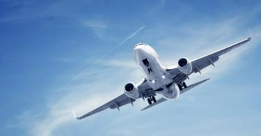 Лесно пътуване със самолет - мисията възможна