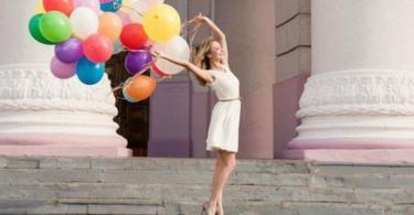 samouvajenie jena baloni