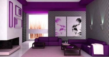 Хол в лилаво успокоява сетивата