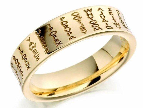сватбени-халки-жълто-злато-букви-дизайн-модел