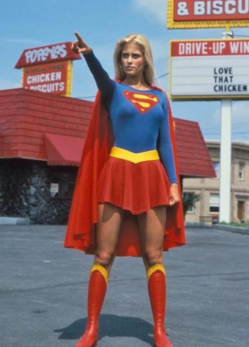 kostumi za helouin za jeni supergirl