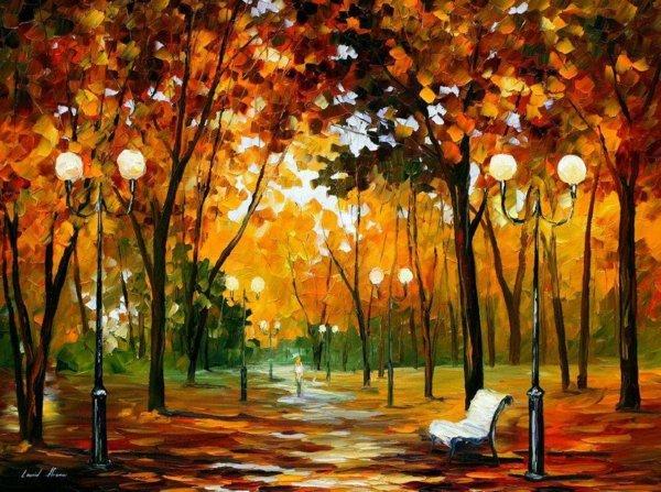 стихотворения за есента