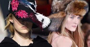 шапки за есента