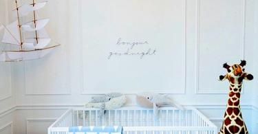 бебешка-стая-за-момче-в-бяло-3