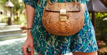 чанти за есента