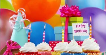 поздрави за рожден ден