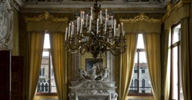 Архитектура и интериорен дизайн от XVI век