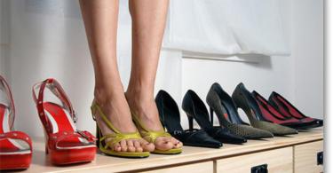 комфотни-обувки