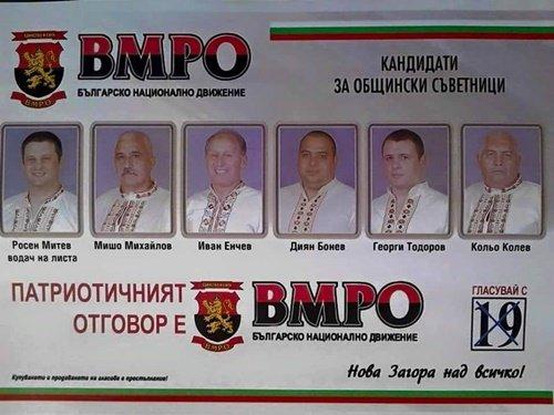 местни-избори-2015-17