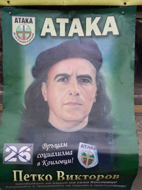 местни-избори-2015-21