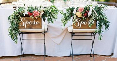 цветя-за-сватба-3