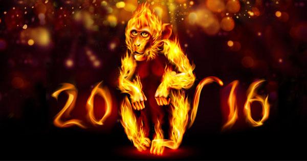 годината на червената огнена маймуна 2016