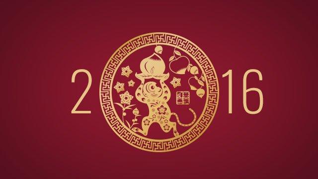 китайски хороскоп 2016