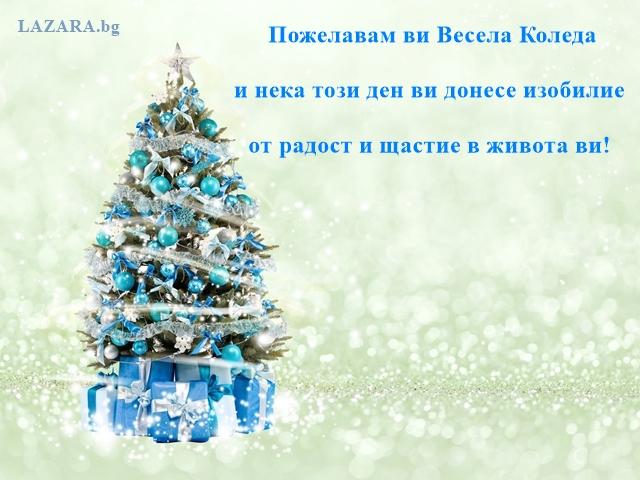 Новогодние поздравление и пожелания фото 430
