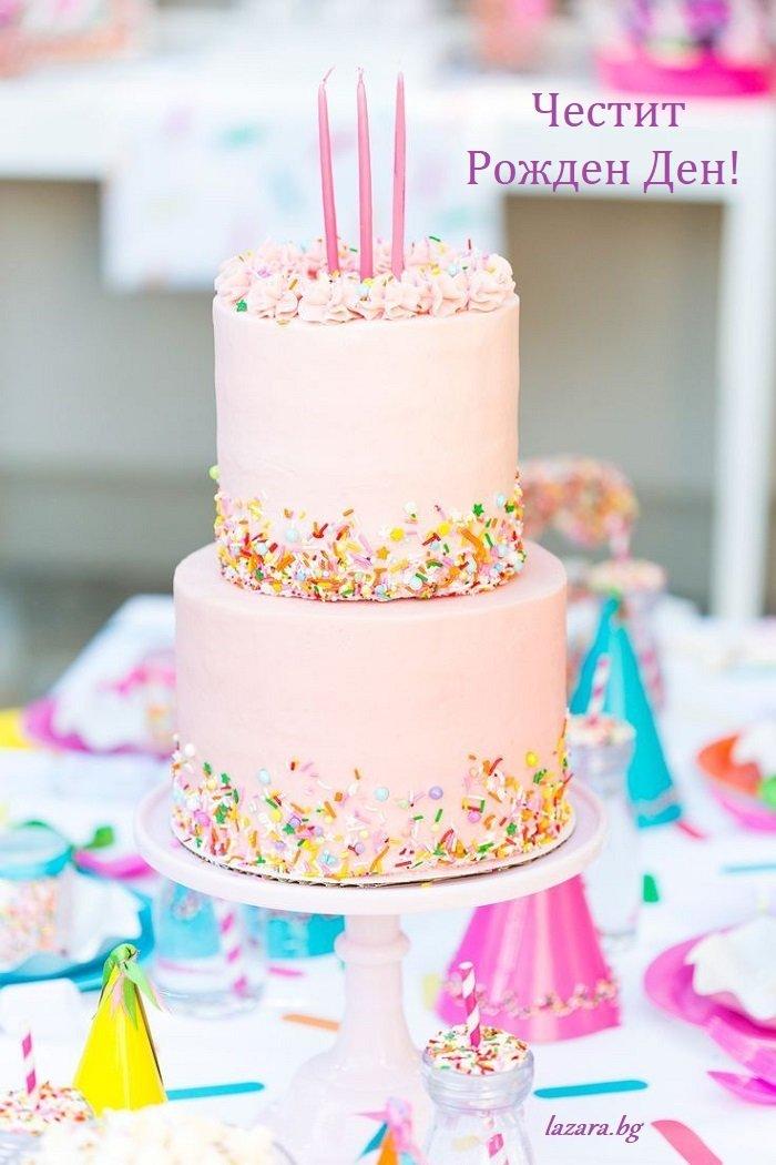 пожелания за рожден ден за жена