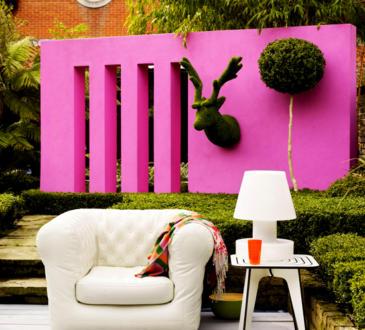 двор и градини