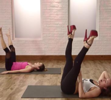 упражнения за крака