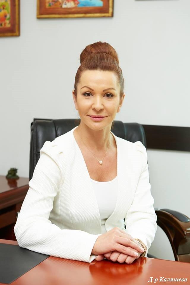 ipl fotopodmladqvane dr kalqsheva derma sofiq