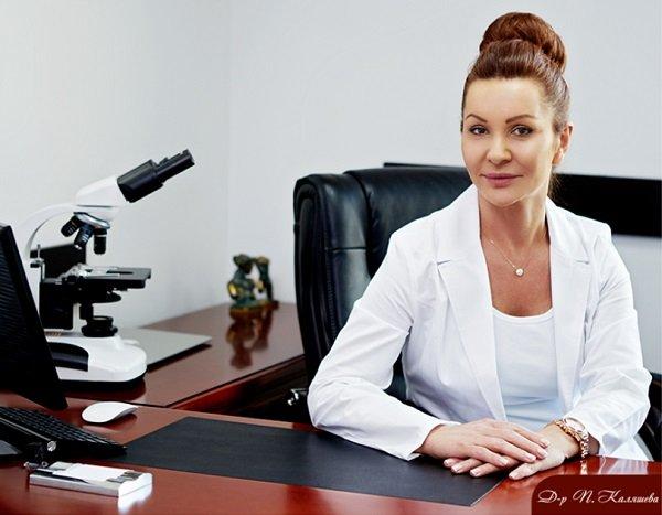 proceduri za lice sofia doktor kalqsheva