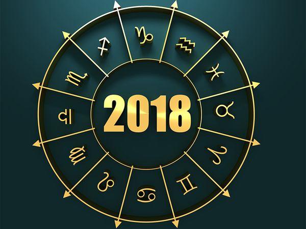 godishen horoskop za 2018 godina