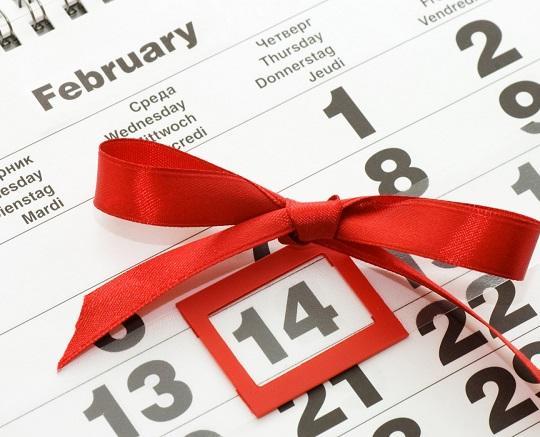 kartichki za sveti valentin