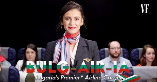 Нина Добрев говори изцяло на български в ново видео